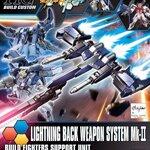 HG BFX20 1/144 Lighting Back Weapon Systeom MKII 800ัyen