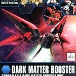 HG BFX11 1/144 Dark Matter Booster 600y