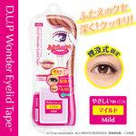 D.U.P Wonder Eyelid Tape เทปทำตาสองชั้น รุ่น Mild เทปทำตาสองชั้น แบบแนบเนียนสูตรอ่อนโยน เพราะเป็นแบบเทปกาว 2 ด้านบางเฉียบเพียง 1 มม. ตาหลบในตาตี่ ตกตก แก้ปัญหาได้หมดค่ะ