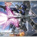 HG TB 1/144 Ground Type Gundam S ThunderBolt Ver.1800yen