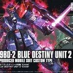 HGUC 1/144 Blue Destiny Unit 2 `EXAM` 1600yen