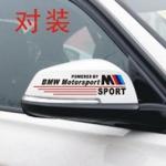 สติ๊กเกอร์ติดกระจกมองข้างรถ BMW (1 Pack/1 คู่) 15x4.5 CM