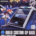 HG GBFX0 1/144 GP Base 600y
