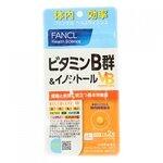 15 วัน - FANCL vitamin B Group & Inositol อาหารเสริมวิตามินบีรวม+อิโนซิทอล เป็นสารอาหารพื้นฐานที่มีประโยชน์ต่อสุขภาพและความงาม ชะลอวัย ช่วยลดการเกิดสิว บำรุงผิวหนังเส้นผม ตาปากและตับช่วยในการเผาผลาญอาหารประเภทโปรตีน คาร์โบไฮเดรต และไขมัน เพื่อให้ได้พลังงา