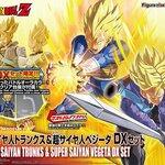 Figure-Rise Standard: Super Saiyan Vegita & Super Saiyan Trunk Set 5000yen