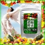 """Concentratednzyme panic Panic SOS """"ทำให้ทุกวันตัวเบาหวิว......ขับมันๆจากร่างกายกันเห็นๆ""""สำหรับผู้ที่ทานเก่ง ไม่ชอบทานผัก มีปัญหาเรื่องระบบขับถ่ายเอมไซค์จากผักผลไม้ 169 ชนิดพร้อมผนึกกำลังด้วยสารสกัดจากพริกไทยดำ แลหอยนางรมเทรนด์ใหม่ของคนญี่ปุ่นที่"""