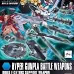 HG GBFX6 Hyper Gunpla Battle Weapon 600y