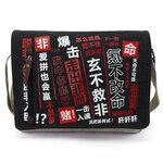 กระเป๋าสะพายข้าง เรือรบโมเอะ ( kantai collection) รุ่น 2