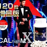Cal High MX อาหารเสริมเพิ่มความสูงญี่ปุ่นทั้งชายและหญิงทานเพียงวันละ 1 เม็ด ร่างกายจะพัฒนาความสูงไปเรื่อยๆ สำหรับผู้ที่ต้องใช้ความสูงในการเรียนหรือประกอบอาชีพค่ะ