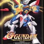 1/100 G07 God Gundam Hyper Mode1800yen