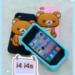 เคส New Rilakkuma IPhone 4/4s