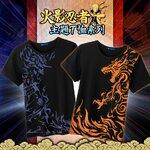 เสื้อยืด Naruto (มีให้เลือก 7 แบบ)