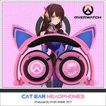 หูฟังแมว Overwatch cat ear headphone (มีให้เลือก 4 แบบ)