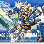 HG GPB01 1/144 Begining Gundam 1600y