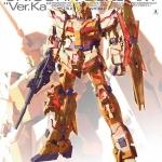 Special Items: MG 1/100 Unicorn Gundam Ver Ka.( Code.852) Gundam Docks At Hong Kong