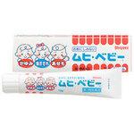 Muhi BabyA Cream มูฮิเบบี้ครีมทาแก้คัน อักเสบ บวม จากยุงและแมลงต่าง ๆ สำหรับน้องแรกเกิด คนญี่ปุ่นใช้กันทุกบ้านค่ะ