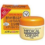 Menturm Medical Care Cream ครีมบัวหิมะญี่ปุ่น มีส่วนของของวิตามิน B2, B6, E สามารถใช้ได้ทั้งหน้าและตัวเป็นครีมสารพัดประโยชน์บ้านคนญี่ปุ่นทุกบ้านต้องมีไว้ทุกบ้านเลยค่ะ