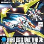HG bfx08 1/144 Universe Booster Plavasky Gate 800y