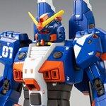P-bandai: HG Origin 1/144 Waterproof Gundam 2160yen