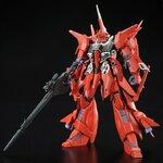(P-bandai) HGUC 1/144 REBAWOO 2592 yen