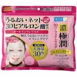ได้รางวัลผลิตภัณฑ์ยอดเยี่ยมในญี่ปุ่น HadaLabo Koi Gokujyun 3D Perfect Mask หน้ากากมาร์คหน้า 3D บำรุงลึกถึงใต้ชั้นผิวมอบความชุ่มชื้นลดริ้วรอยผิวหน้าอ่อนเยาว์ผิวหน้าฟูร่องลึกริ้วรอยบนใบหน้าจะเต็มหน้าใสๆใครๆก็อยากได้ค่ะ