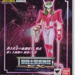 Saint Seiya Cloth Myth EX: Anromeda 2nd Cloth 6000y
