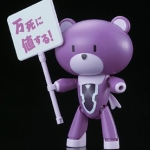Pre_Order:HG PG 1/144 Petitgguy Tieria Erde Purple & Placard 500yen สินค้าไทยเดือน3 จ่ายเต็มราคาพิเศษได้ถึงวันที่25/9/17