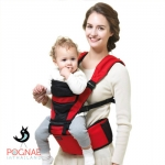 SMART Hipseat Carrier - Sport Outdoor