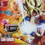 Figure-Rise Standard: Super Saiyan Son Gokou 2500y
