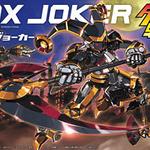 LBX009 Joker 1000y