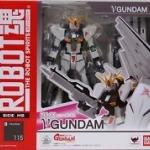 Robot Tamashii: Nu Gundam 4500y