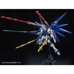 P-bandai: Effect part for MG Freedom Gundam ver2.0 2160yen