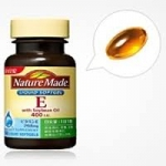 Nature Made Japan Vitamin E 400 LIQUID SOFTGEL 50 แคปซูล อาหารเสริมวิตามินอีหรือสารต้านอนุมูลอิสระ มีประโยชน์ในการบำรุงผิวพรรณให้ดูอ่อนเยาว์ และดูแลให้เส้นผมเงางามอยู่เสมอ รอยแผลรอยดำแดงให้จางลงด้วยการผลัดเซลล์ผิวตามกระบวนการธรรมชาติอยากดูดีจากภายในสู่ภาย