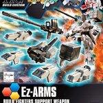 HG BFX16 1/144 EZ-Armed 600y