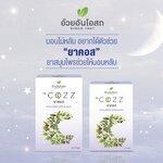 ยา คอส YA COZZ 30 แคปซูล