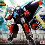 Super Robot Chogokin: GaoFighgar