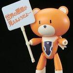 ็Pre-ORder:HG PG 1/144 Petitgguy Allelujah Haptism Orange & Placard 500yen สินค้าเข้าไทยdเดือน 2 จ่ายเต็มราคาพิเศษถึงวันที่25/9/17