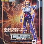 Saint Seiya Cloth Myth EX: Phoenix 2nd Cloth 6000y