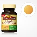 Nature Made Japan VitaminB-Complex อาหารเสริมดูแลสมองระบบประสาทคลายความเครียดช่วยสร้างสารสื่อประสาทเหมาะกับผู้ที่ขาดวิตามินบีรวม บำรุงสมองและระบบประสาทให้ทำงานปกติช่วยเสริมสร้างสารอาการให้สมองแและสร้างสมาธิและรักษาอาการเหน็บชาได้ดี