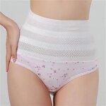 กางเกงในกระชับหน้าท้องสีชมพู ลายดอกไม้ สำหรับคุณแม่หลังคลอดค่ะ size L / XL / XXL