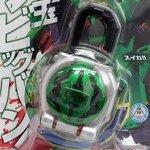 DX Rider: Watermelon Lock Seed