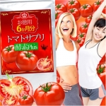 Tomato Saprienzyme Plus อาหารเสริมมะเขือเทศจากญี่ปุ่นบำรุงผิวให้เปล่งปลั่งมีเลือดฝาดป้องกันแสงแดด