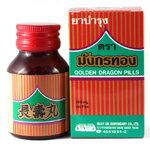 ยาบำรุงตรามังกรทอง (เซียงแซอี้)