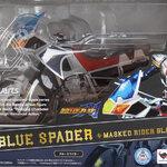 S.H.Figuarts: Blue Spader