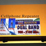 เครื่องขยายสัญญาณมือถือ 2 in 1 Repeater 3G 900/2100 MHz