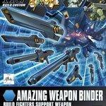 HG GBFX7 Amazing Weapon Binder 500y