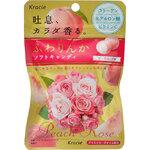 ผู้หญิงญี่ปุ่น 99%พกติดกระเป๋าไว้ตลอด!!!ลูกอมตัวหอม กินแล้วสวยขึ้นของ Kanebo Fragrance Candy Peach Rose ลูกอมๆแล้วร่างกายจะขับเหงื่อที่มีกลิ่นหอมออกมา ด้วยสารสกัดจากน้ำมันกุหลาบสีแดงเข้มข้น บำรุงผิวด้วย Collagen Hyaluronic และ Vitamin C