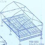 ชุดปลูกพืช HW-500