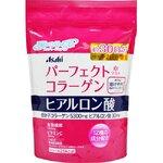 Asahi Perfect Asta Collagen Powder รีฟิวคอลลาเจนบริสุทธิ์อาซาฮีเคล็ดลับที่ทำให้คุณอ่อนเยาว์กว่าวัย เป็นคอลลาเจนตัวเดียวที่มีส่วนผสมของสารสกัดจากผักช่วยดีท๊อกซ์
