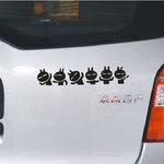 สติ๊กเกอร์ติดรถ กระต่ายสีดำ หรรษา 6x25 cm